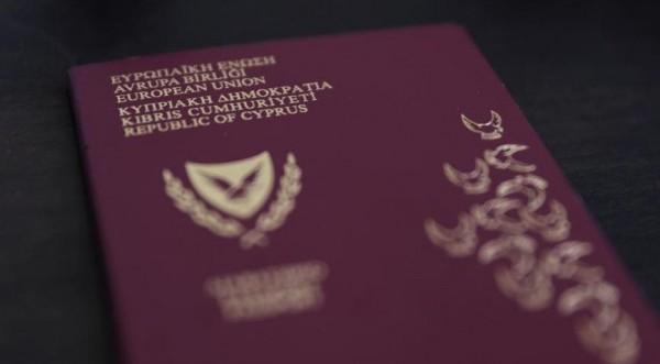 Χρυσά διαβατήρια: Αποκαλύψεις για τον ρόλο Συλλούρη και εταιρείας στην Κύπρο