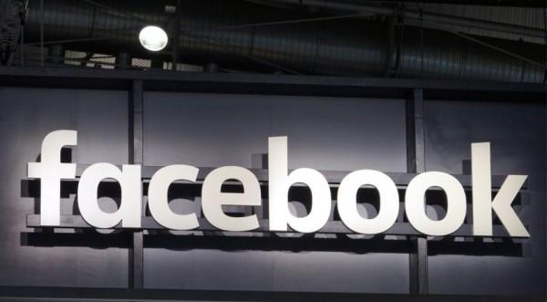 Wall Street: Πτώση στη μετοχή του Facebook μετά τη βλάβη
