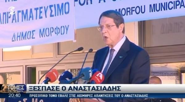 Ξέσπασε ο Νίκος Αναστασιάδης μετά τις αιχμές του δημάρχου Μόρφου (vid)