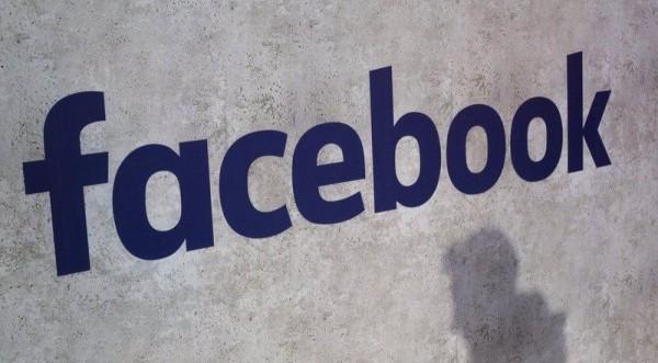 Το Facebook δεν θα ενημερώσει τους χρήστες που επηρεάστηκαν από τη διαρροή