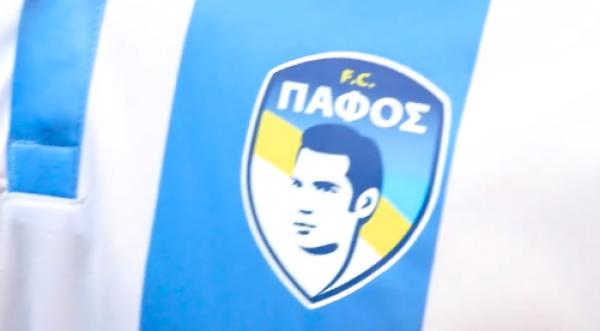 ΠΑΦΟΣ FC / Νέα σημαντική εμπορική συμφωνία (ΒΙΝΤΕΟ)