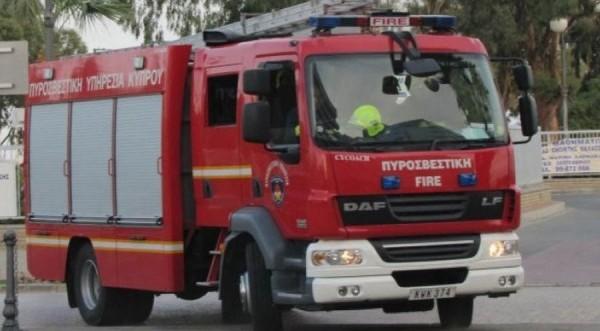 ΤΩΡΑ: Φωτιά στο πάρκο Ακαδημίας ;Επηρεάστηκε υπ