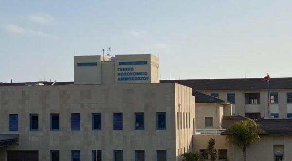 Στους 19 οι ασθενείς με κορωνοϊό στο Νοσοκομείο Αναφοράς