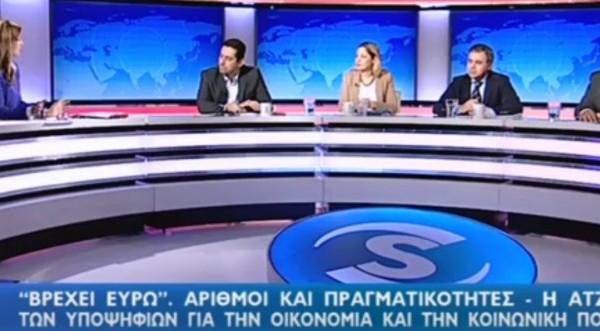Αντιπαραθέσεις επιτελείων για οικονομία-κοινωνία (Vid)