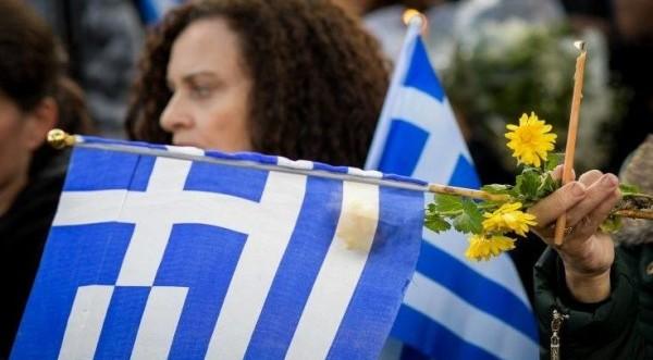 i7_7yvub9yv Κηδεία Κατσίφα: 12 άτομα προσήχθησαν από τις Αλβανικές αρχές