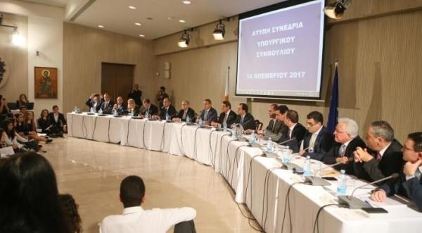 Με επιτυχία πραγματοποιήθηκε το 2ο Άτυπο Υπουργικό Συμβούλιο