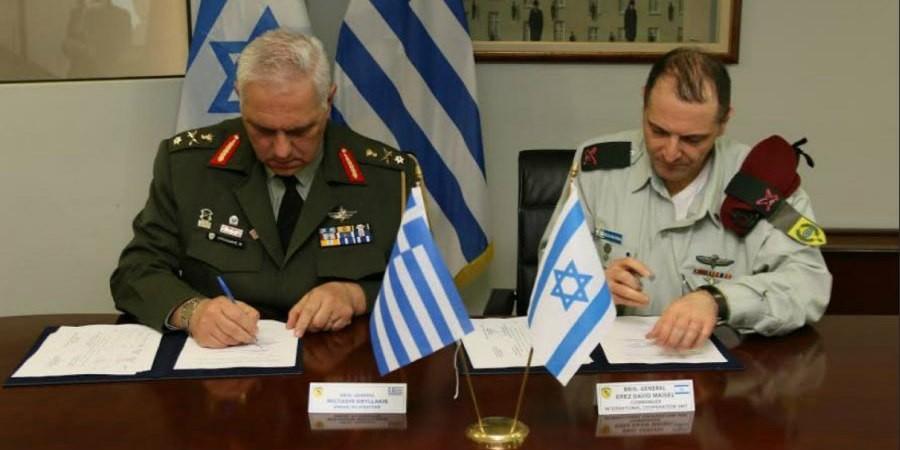 Υπεγράφη αμυντική συνεργασία Ελλάδας - Ισραήλ για το 2019   News