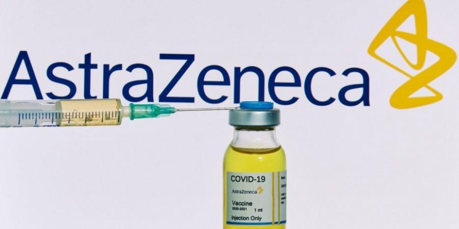 Ανοιξε η πλατφόρμα για την αλλαγή της δεύτερης δόσης του εμβολίου της AstraZeneca