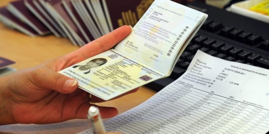 ηλεκτρονική κλοπή ταυτότητας