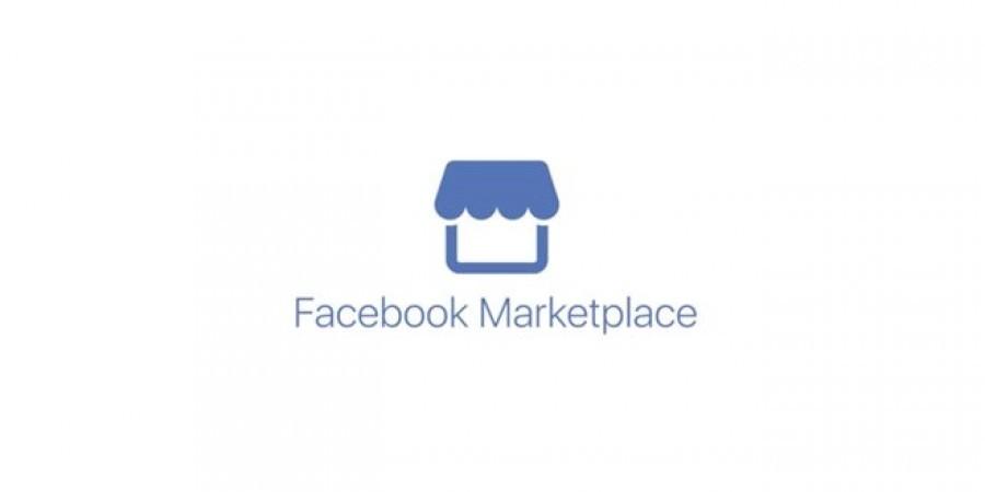 marketplace app facebook ebay news. Black Bedroom Furniture Sets. Home Design Ideas