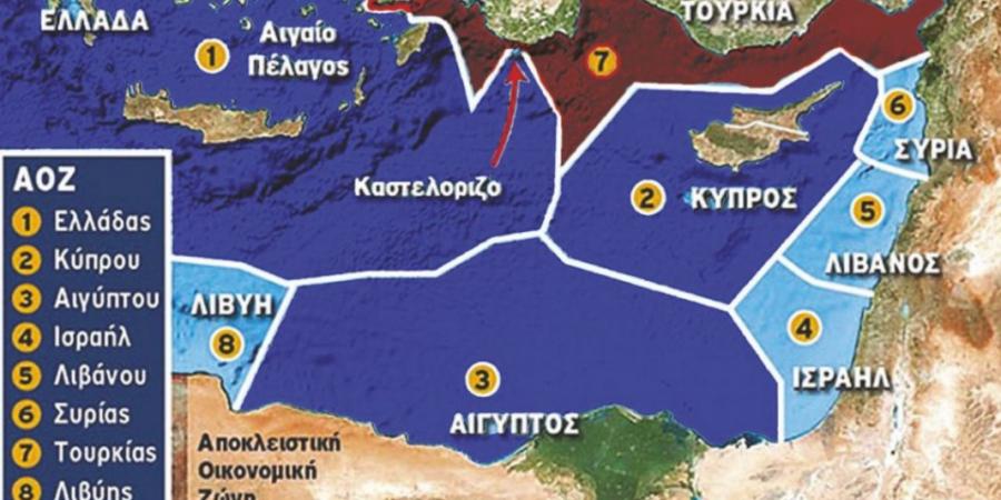 Τα πέντε σενάρια διαχείρισης του φυσικού αερίου της Κύπρου