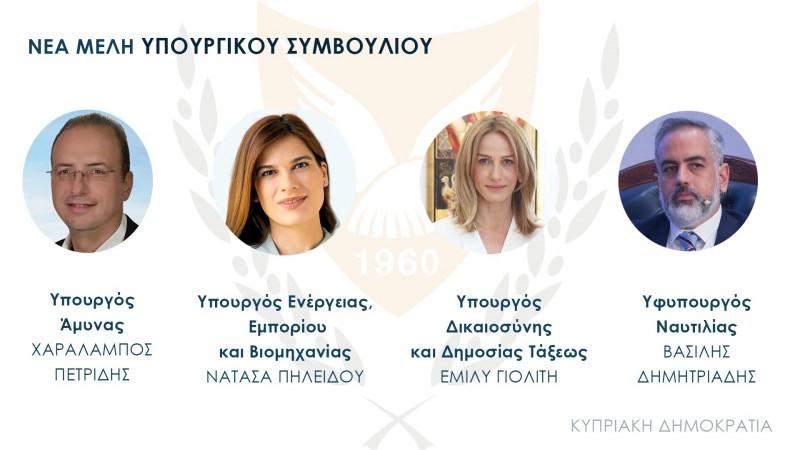 Рокировки в кипрском правительстве: новые министры — женщины!: фото 6