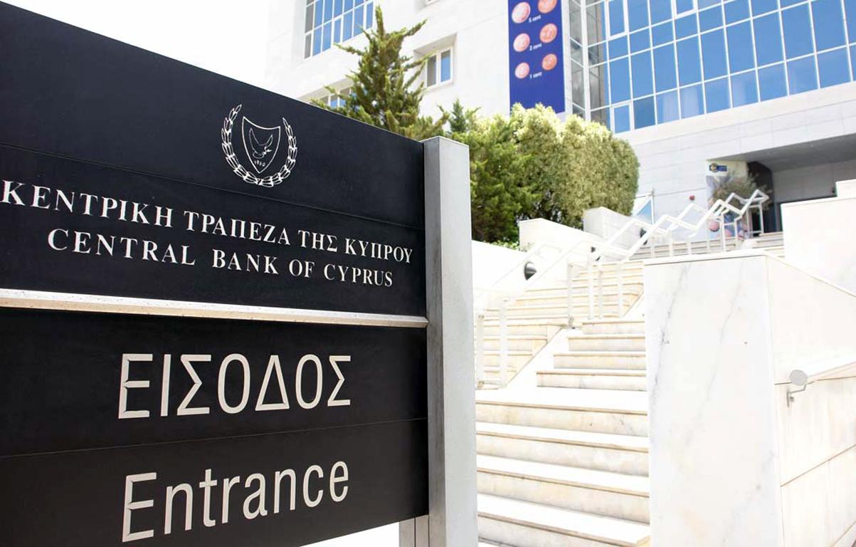 Σε ξένα χέρια το δημόσιο χρέος της Κύπρου - Δάνεια δισ. ευρώ από ΕΜΣ - ΔΝΤ, Ρωσία, ΕΤΕ και ΤΑΣΕ