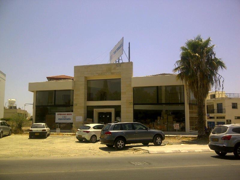 6e8703e6ba5 Νέο βιβλιοπωλείο Μαυρομάτη στη Λεμεσό | News